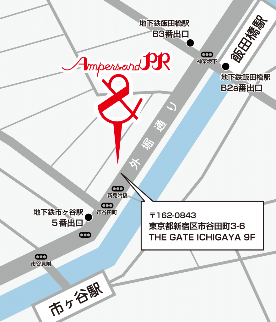&PR地図